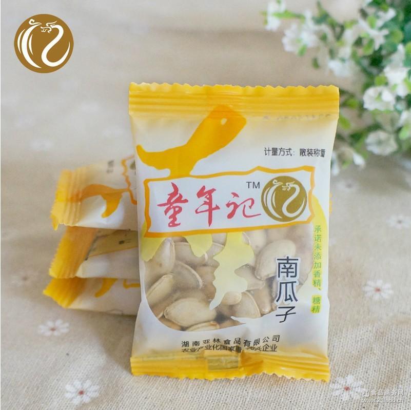 热销 亚林童年记南瓜子5斤/包 休闲年货坚果炒货类零食品批发