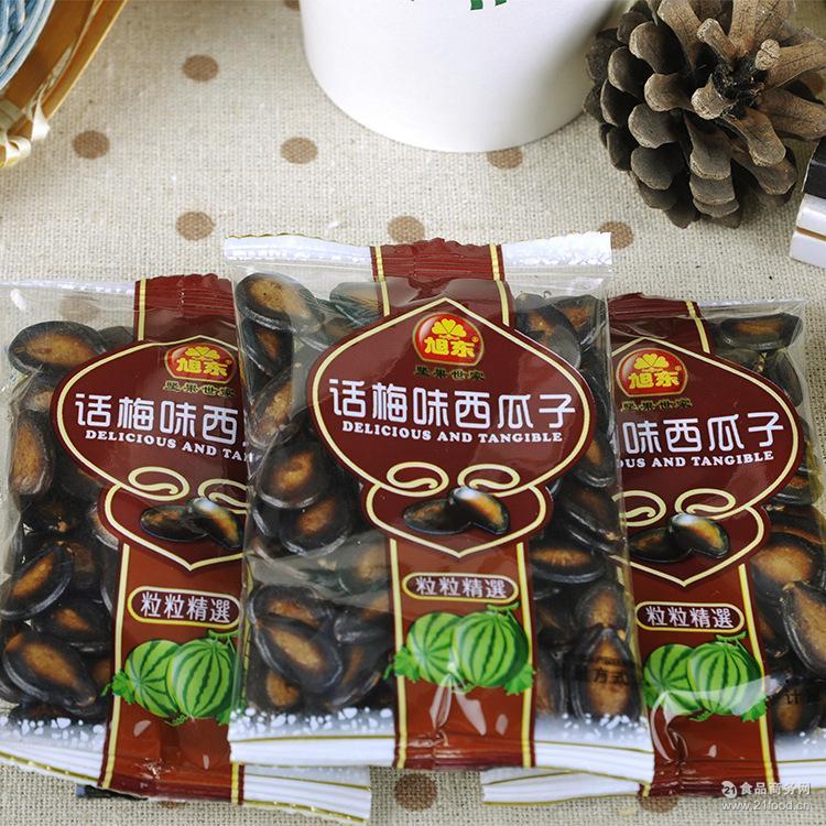 热销 旭东话梅味西瓜子5斤/袋 休闲大颗粒西瓜子零食品批发