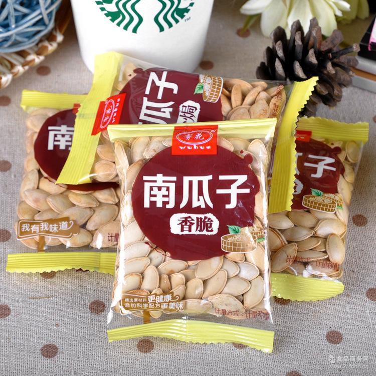 雾花南瓜子5斤/包 休闲小包坚果炒货类年货零食品批发 热销
