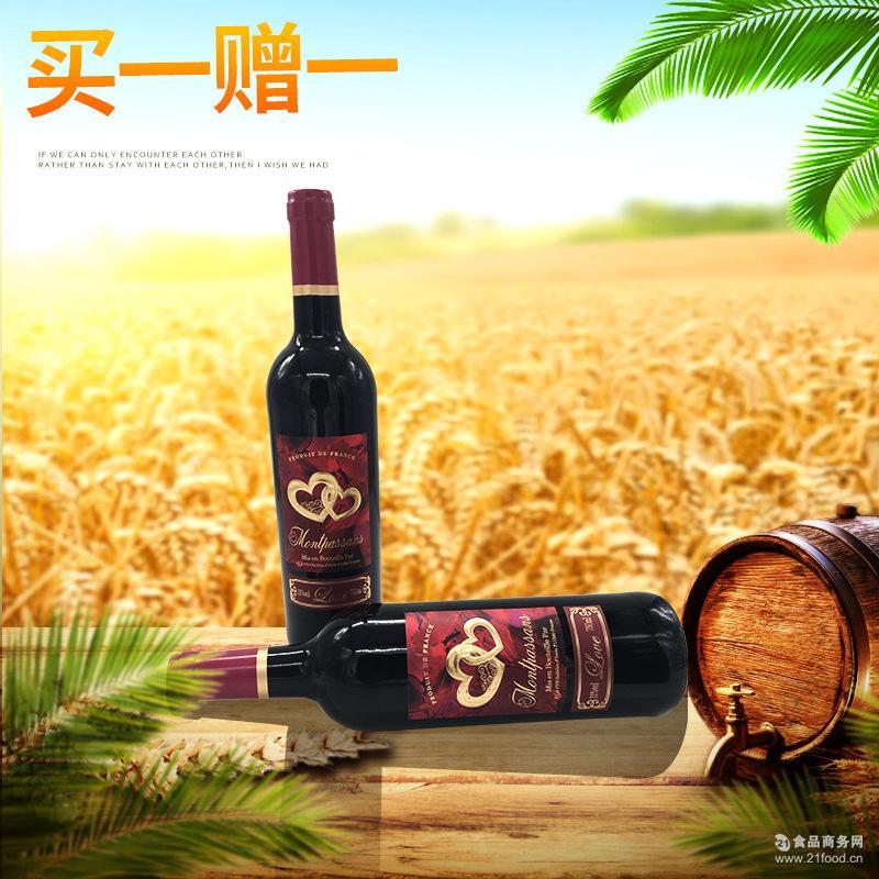 高档干红瓶装红酒批发 进口法国干红葡萄酒 莫泊桑珍爱葡萄酒