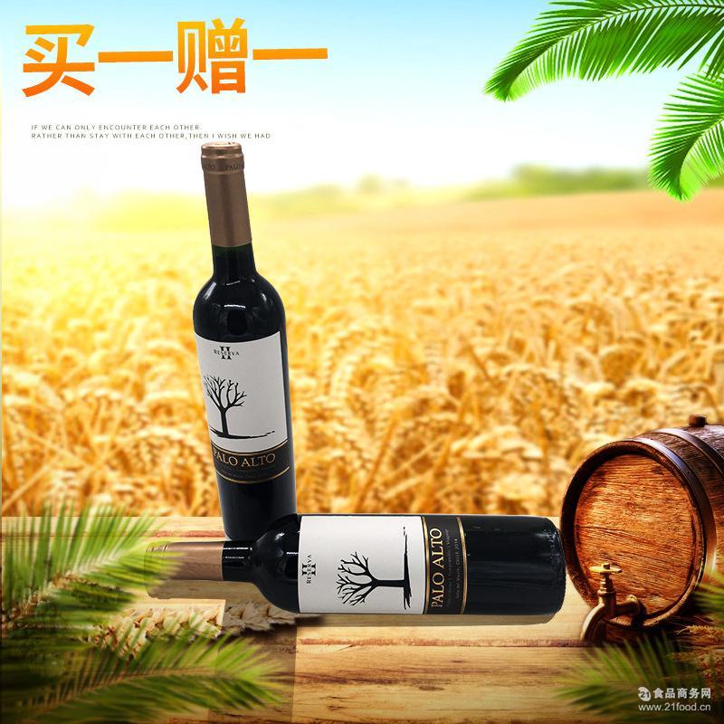 智利进口红葡萄酒 木影干红葡萄酒 750ml*6瓶装干红红酒买一送一