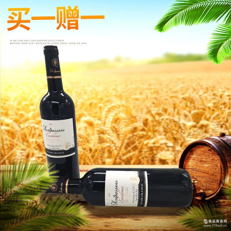 莫泊桑葡萄酒买一赠一 750ml*6瓶红酒包邮 法国进口干红葡萄酒