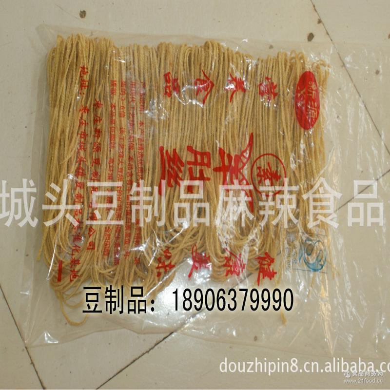 厂家直销 豆丝 批发零售 豆制品羊肚丝 山东特产羊肚丝