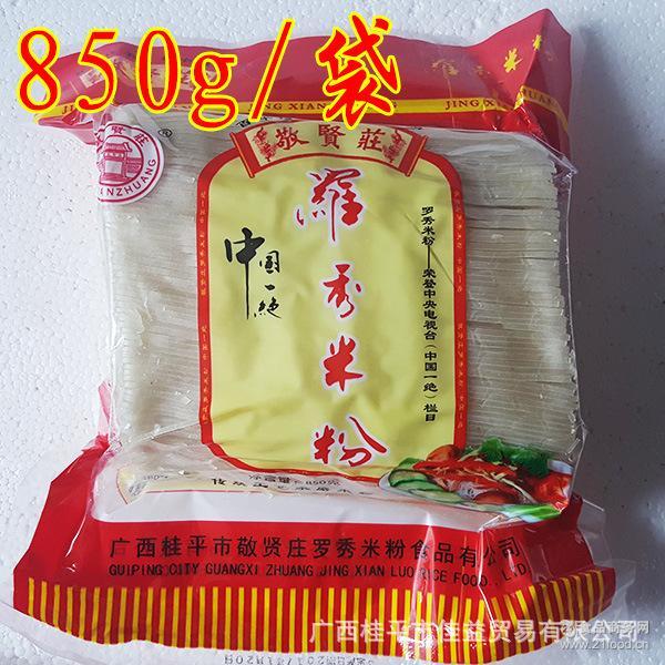 供应广西桂平正宗敬贤庄罗秀米粉850g礼品袋米线 细粉干粉