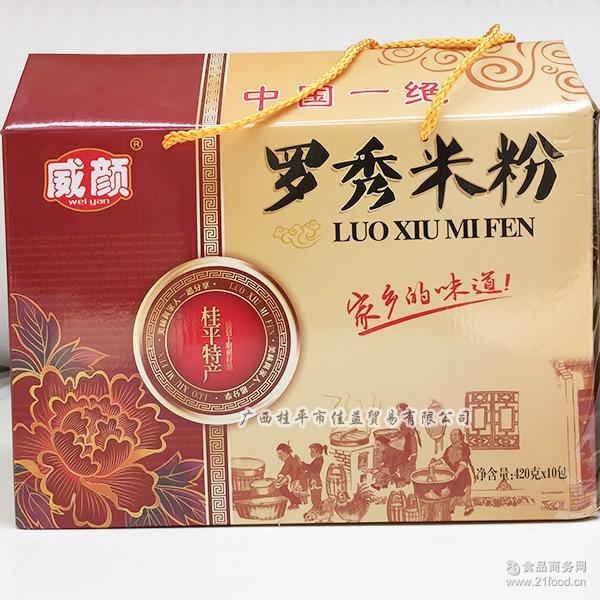 传统工艺水磨粉丝米线 桂平特产 米粉批发 罗秀米粉高档礼盒装