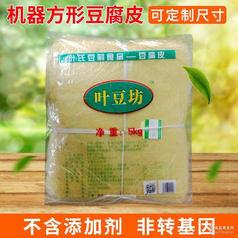 腐竹豆油皮批发 厂家直销机器方形豆腐皮 大豆制品鲜腐皮加工