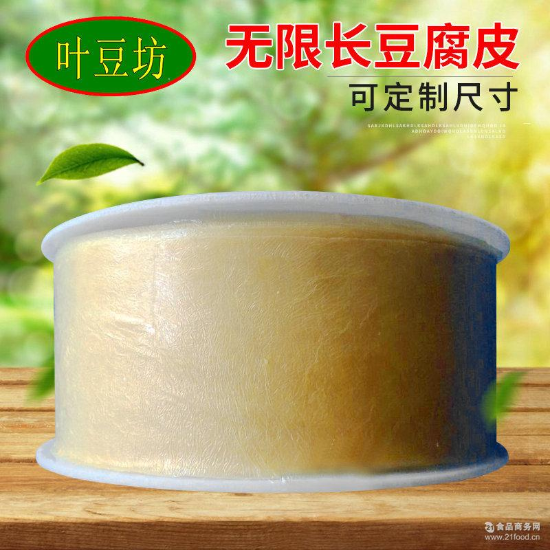 厂家生产无限长豆腐皮 鲜腐皮豆制品生产 腐竹豆油皮皮料批发