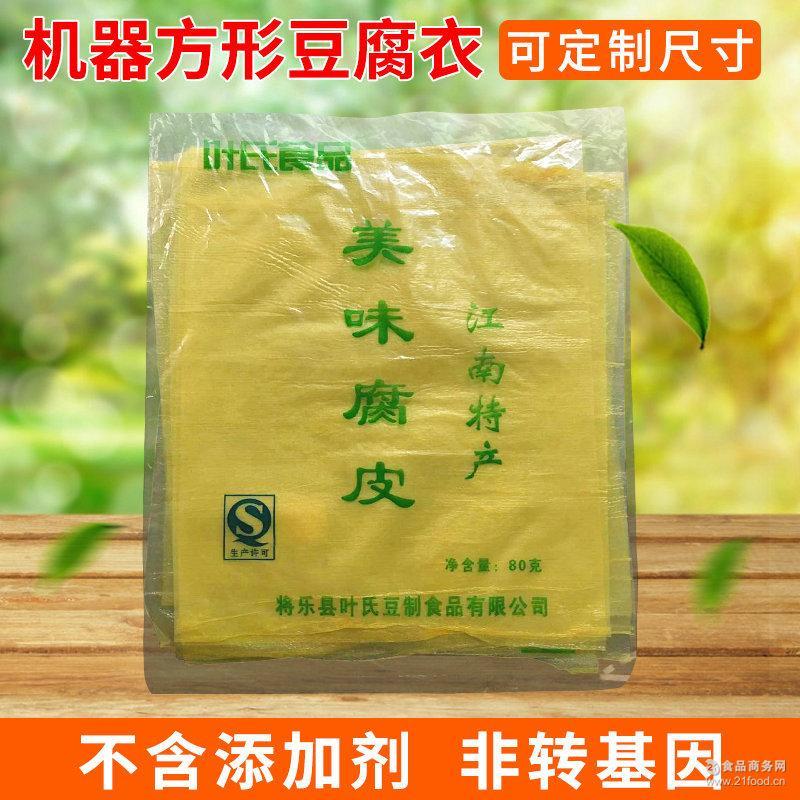 油皮皮料腐竹豆油皮批发 厂家直销方形油豆腐衣 大豆制品鲜腐皮