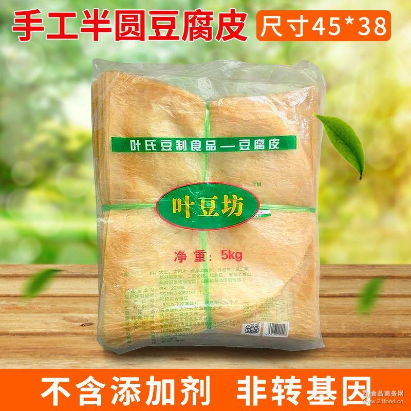 腐竹豆油皮鲜腐皮 大豆制品豆皮油皮批发 厂家直销手工豆腐皮