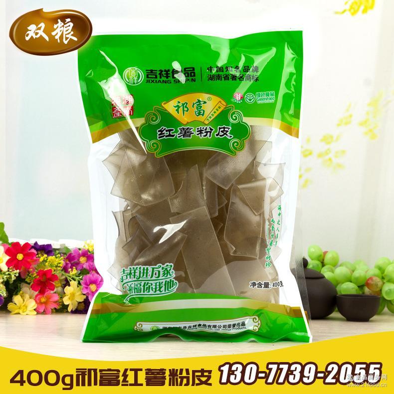 厂家批发 400克祁富小包粉皮水晶红薯粉皮 东北拉皮宽粉鱼火锅