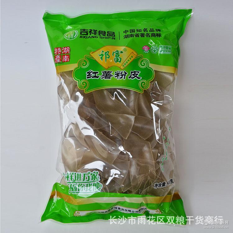拉皮宽粉400克 吉祥食品精制红薯粉皮 绿色食品认证 厂家批发
