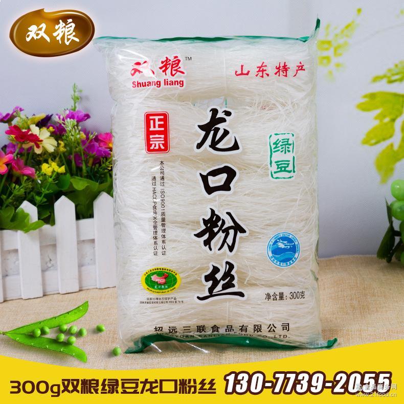正宗龙口绿豆粉丝300g 纯绿豆餐饮米线细粉丝 手工米线厂家批发