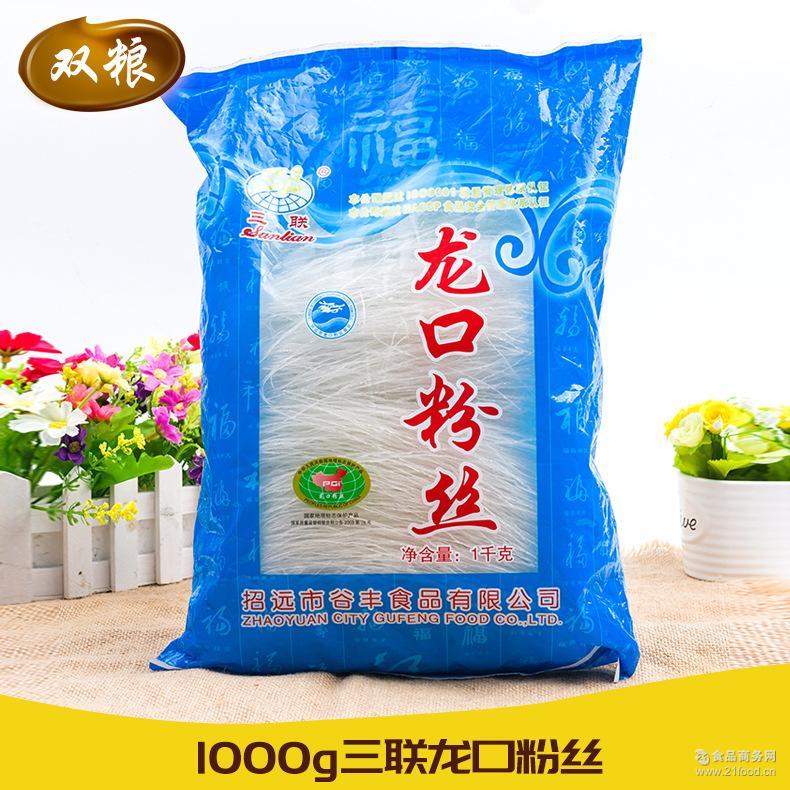 1箱*12包火锅粉丝 龙口粉丝 绿豆粉丝 粉条山东干制特产批发 三联