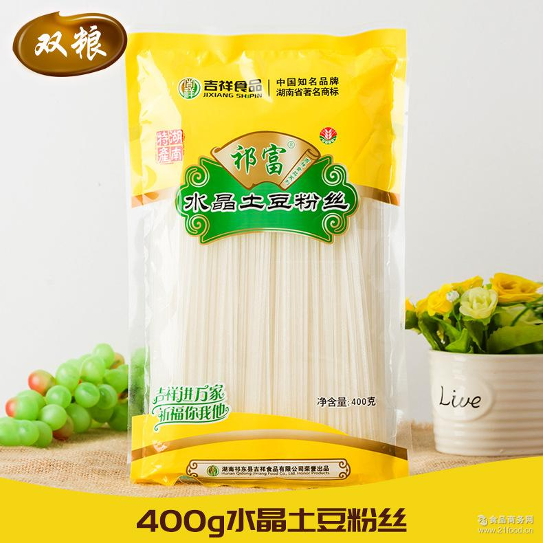 水晶土豆粉丝400g/包 厂家批发 祁富牌红薯粉条 火锅粉丝干货特产