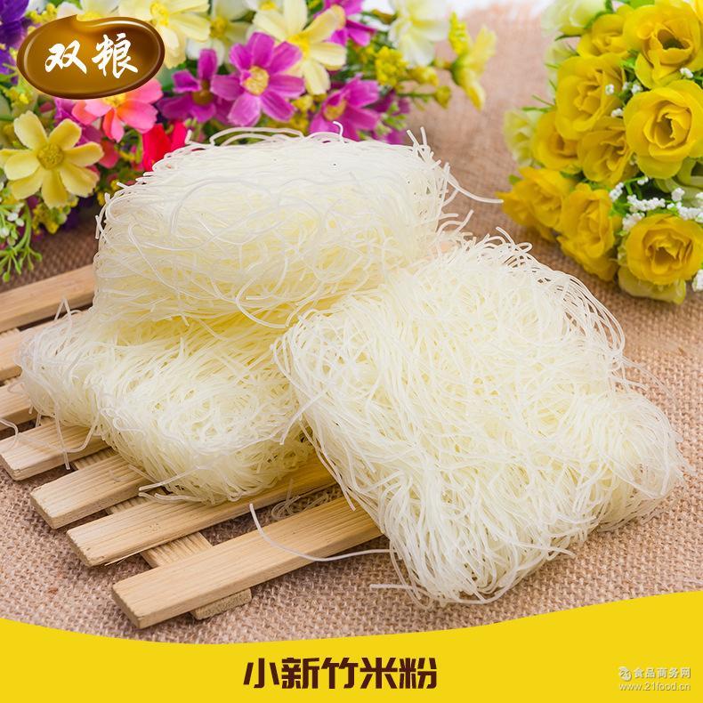 4.2斤/袋 米线 小新竹米粉 粉丝厂家批发 江西特产 干货干粉条