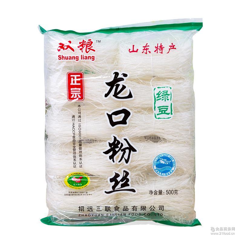 粉丝火锅山东干货特产厂家批发 500克/24包 双粮绿豆龙口粉丝