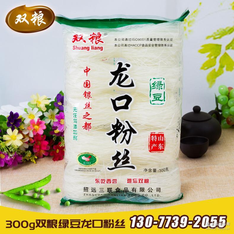 5捆 细米粉干手工米线厂家批发 龙口粉丝绿豆粉丝300g米线细粉干