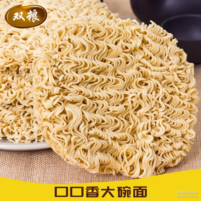 非油炸包装面餐饮汤粉店专用波纹大碗面小麦 厂家直销 大碗面