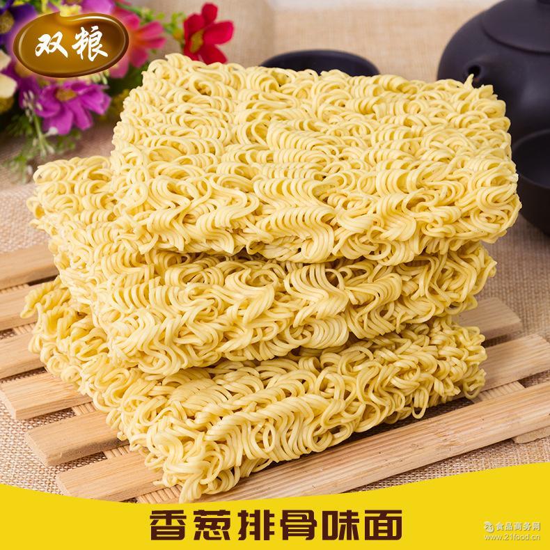 非油炸包装面餐饮汤粉店专用波纹大碗面小麦 排骨面 厂家供应