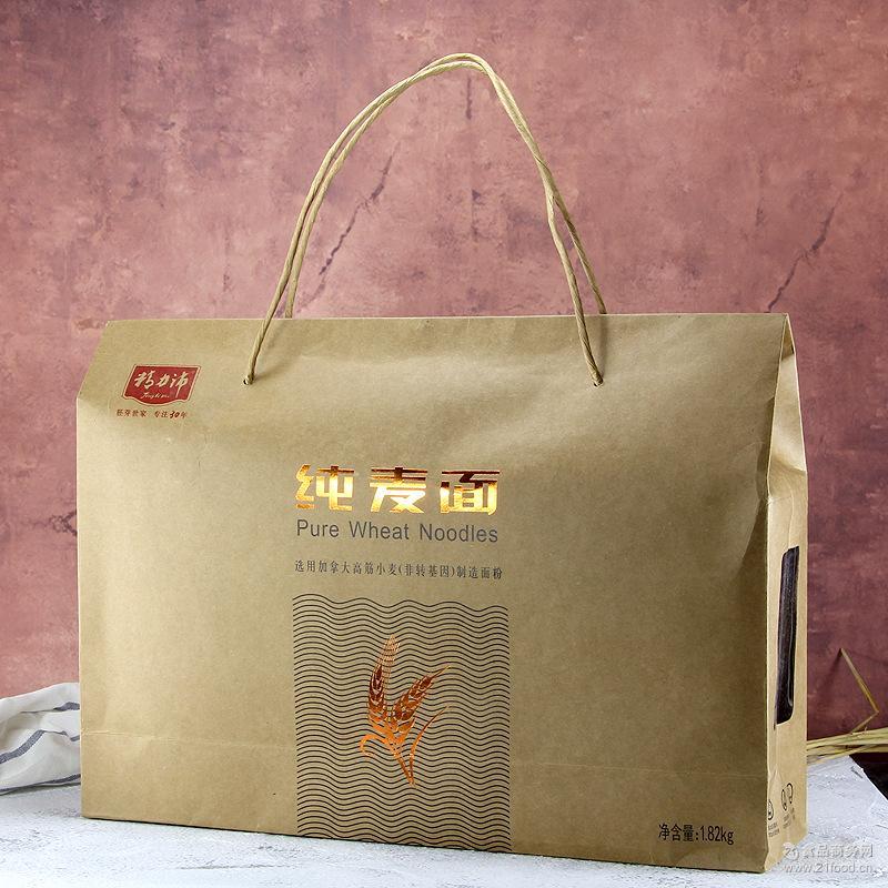 健康早餐速食面非油炸优质小麦粉1820g 精力沛五谷纯麦面条礼袋装