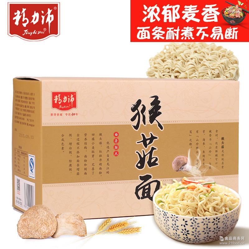 健康面条小麦粉方便面无防腐剂全麦营养非油炸520g 精力沛猴菇面