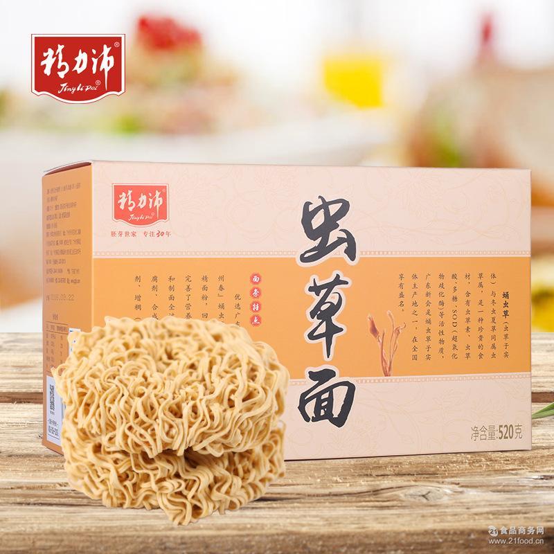 精力沛虫草面健康营养面条方便面优质非油炸面饼无防腐剂520g