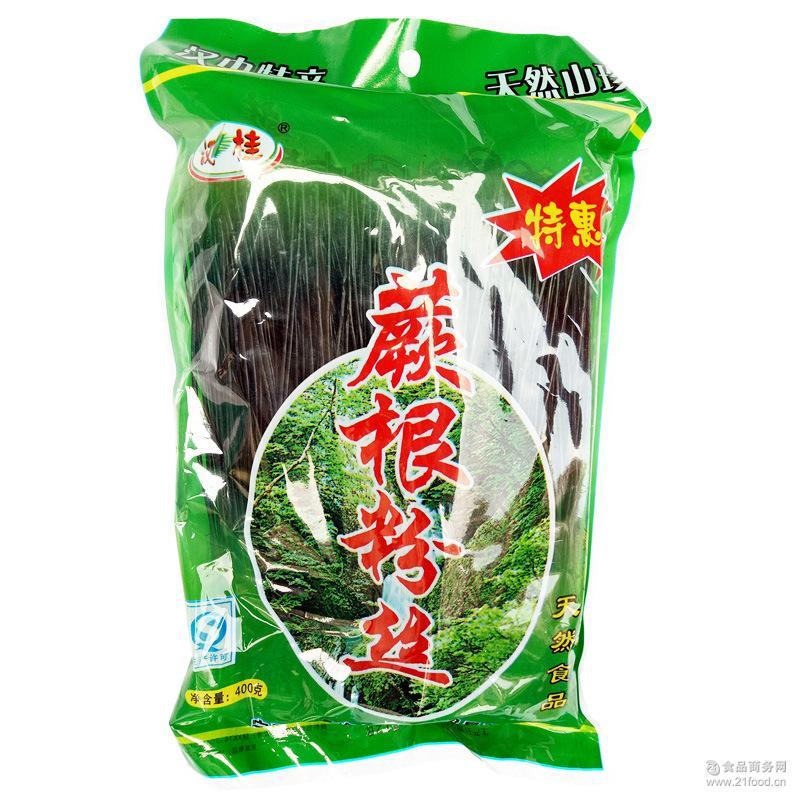特产天然野生食品蕨根粉丝 美味凉拌野菜 400克一袋汉桂蕨根粉丝