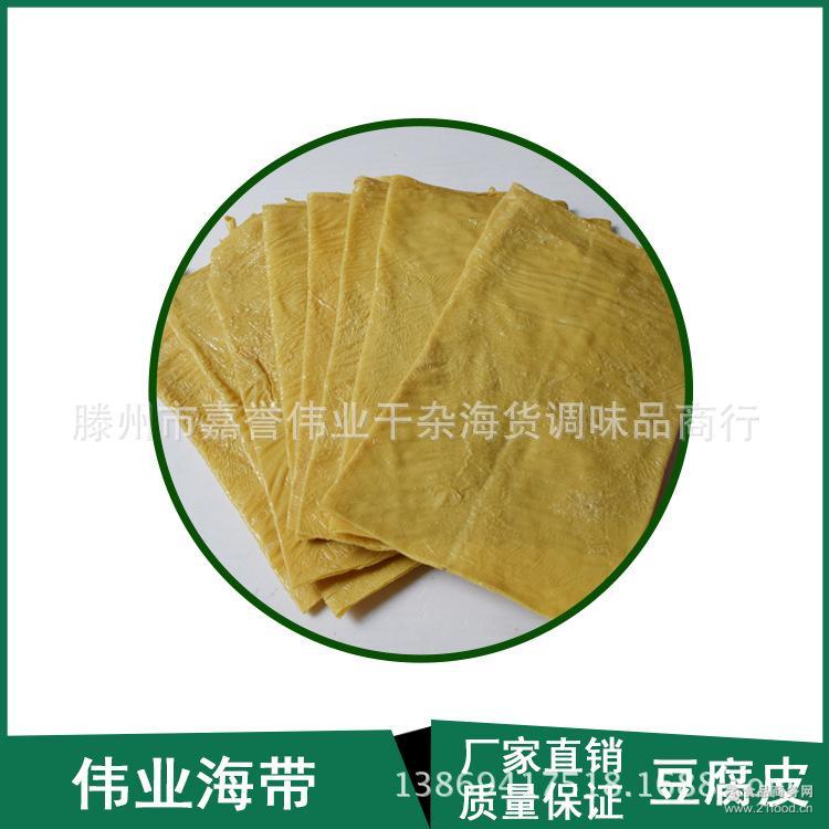 厂家直销供应优质绿色豆制品不含任何添加剂健康豆油皮豆皮