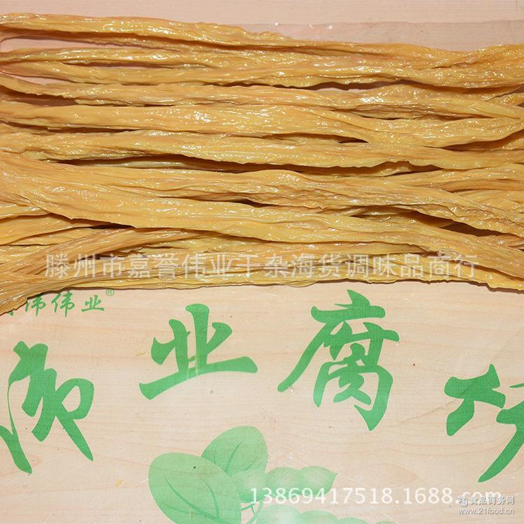 农家自制无添加剂腐竹 厂家批发优质豆制品 绿色食品 腐竹