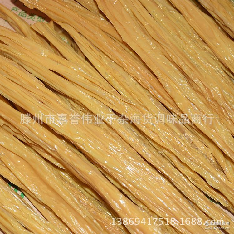 天然腐竹豆黄金腐竹黄豆腐竹天然手工豆腐皮特产干货厂家直销