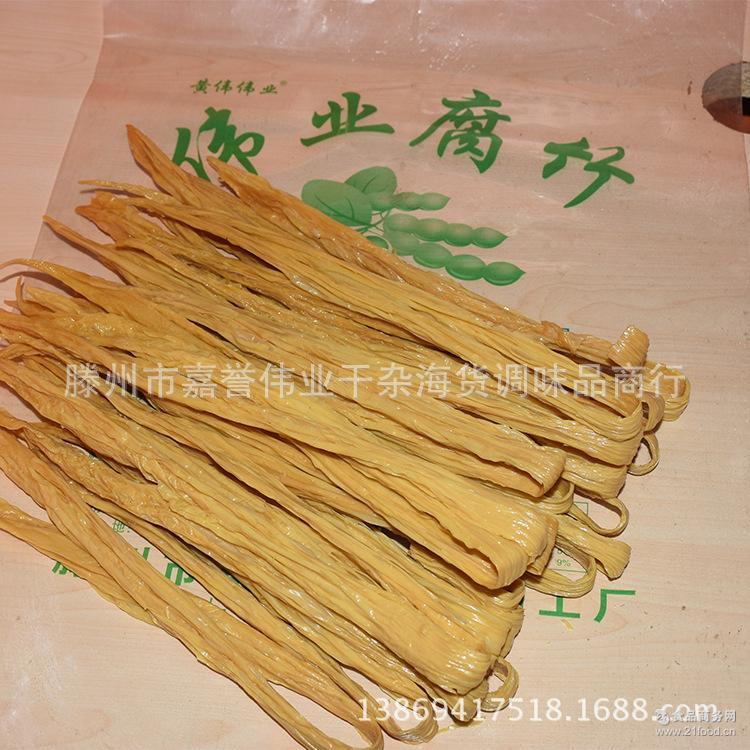 手工腐竹农家自制纯天然油豆皮无添加豆腐皮特产腐竹干