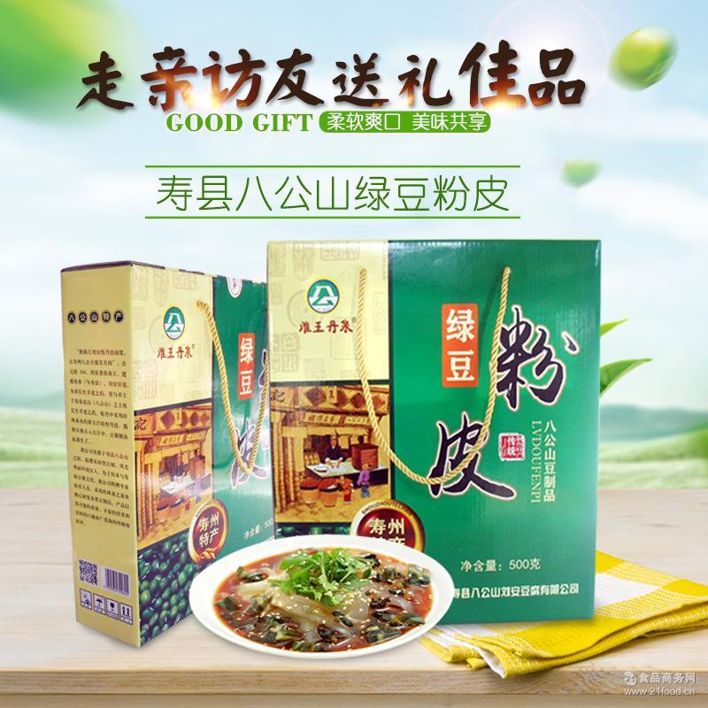 寿县八公山绿豆粉皮礼盒正宗手工农家干货凉皮土特产杂粮一件代发