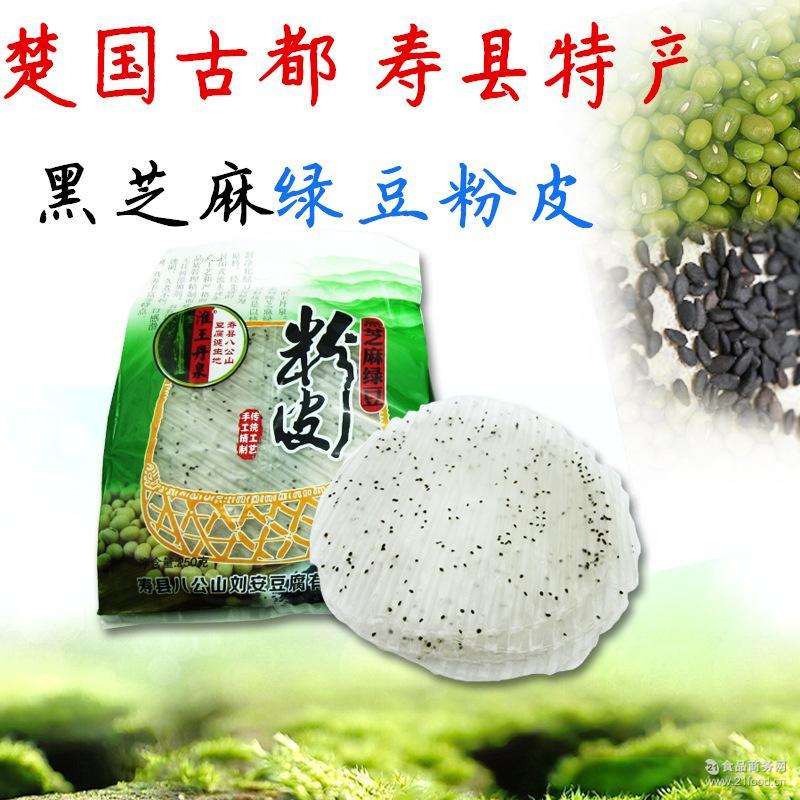 寿县八公山黑芝麻绿豆粉皮正宗手工农家干凉皮土特产粉条一件代发