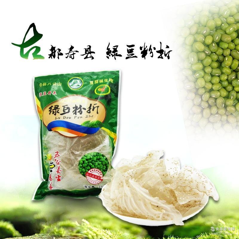 寿县八公山238g芝麻粉折杂粮正宗农家干货绿豆粉皮土特产一件代发