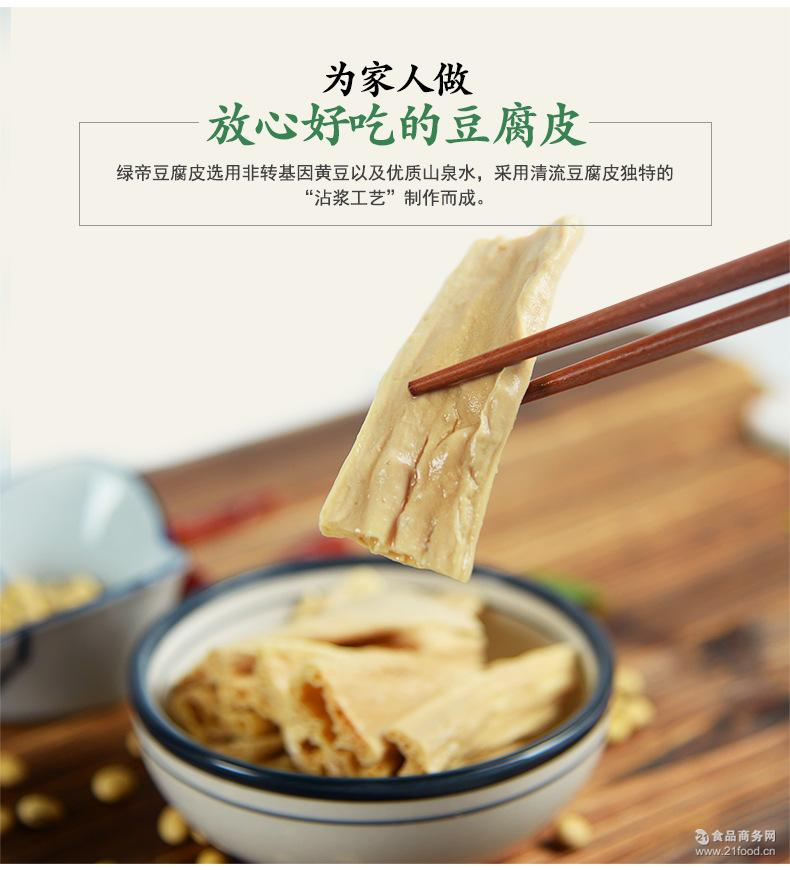 手工自制素肉油豆皮干货10公斤/袋豆腐皮福建视频会议微图片