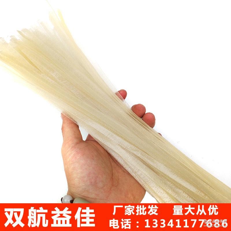 大拉皮东北特产土豆粉条大拉皮干粉皮宽粉43斤 批发水晶粉皮