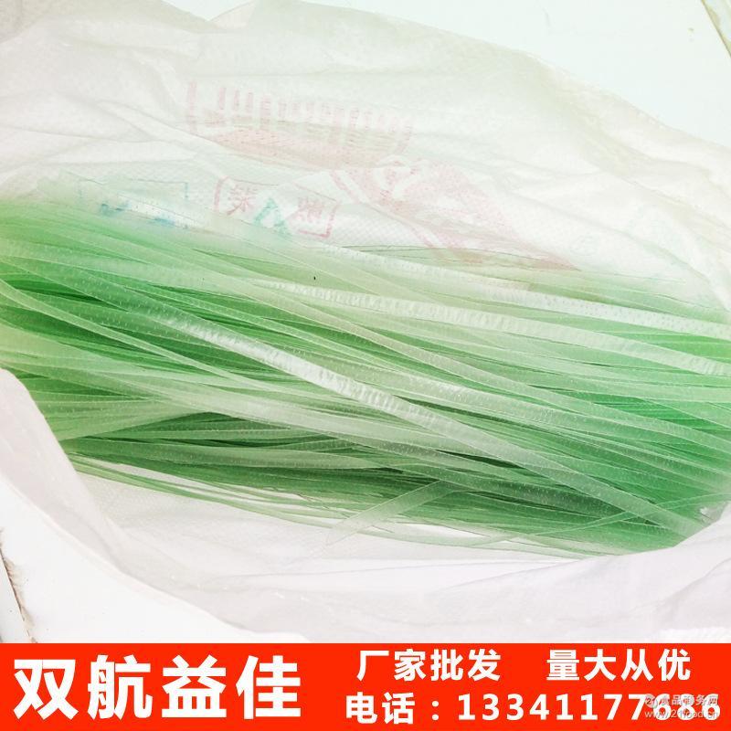 大拉皮东北特产绿豆粉条大拉皮干粉皮宽粉43斤 厂家批发绿豆粉皮