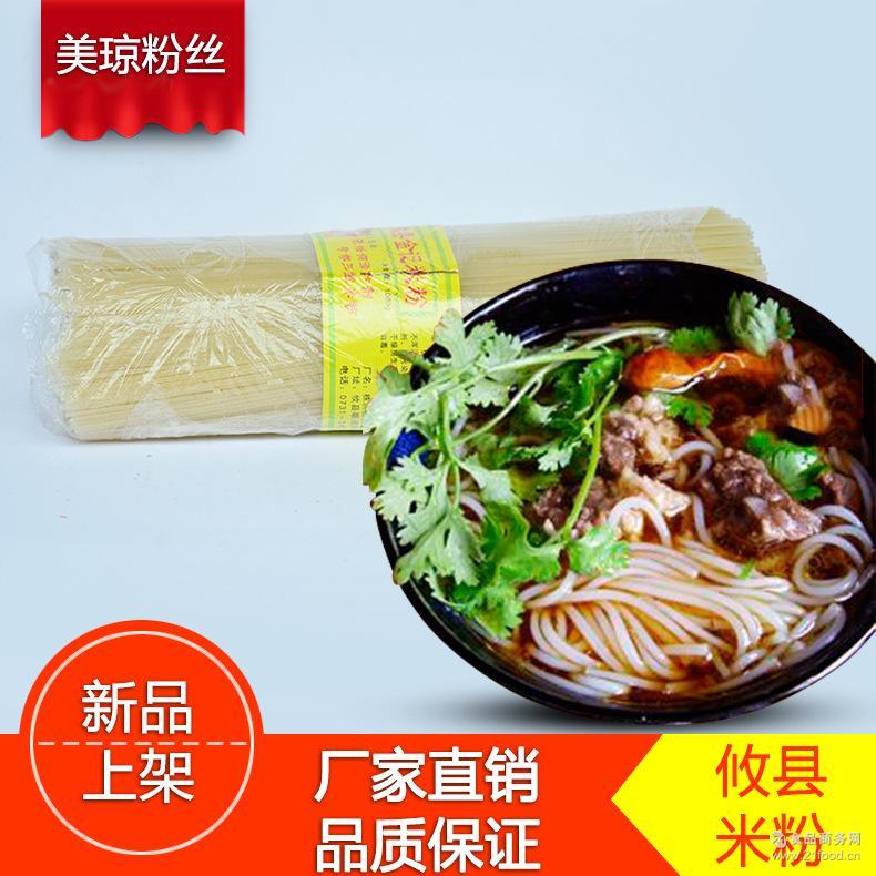 湖南农家特产香菇米粉江西米粉正宗手工粉干米线香菇味粉丝批发