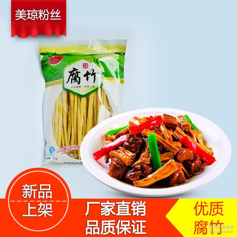 兆一享腐竹批发传统豆腐皮干货豆腐衣机制油皮豆腐干豆制品素食品
