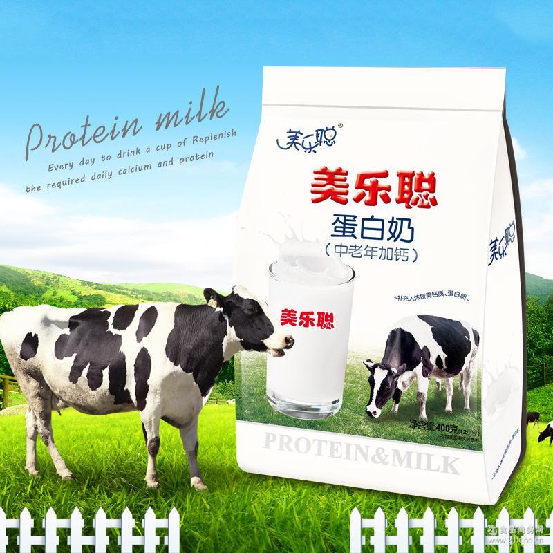 美乐聪蛋白奶 即冲即食新货 家家麦固体冲饮品 中老年加钙早餐奶