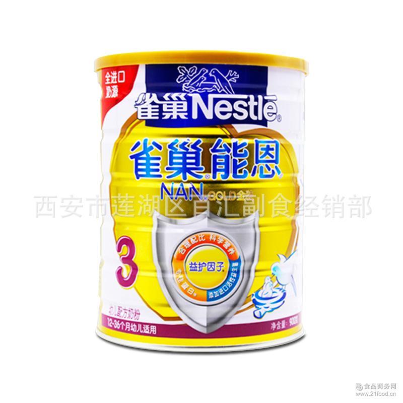 听装3段 900g 西安百汇 雀巢能恩金装幼儿配方奶粉