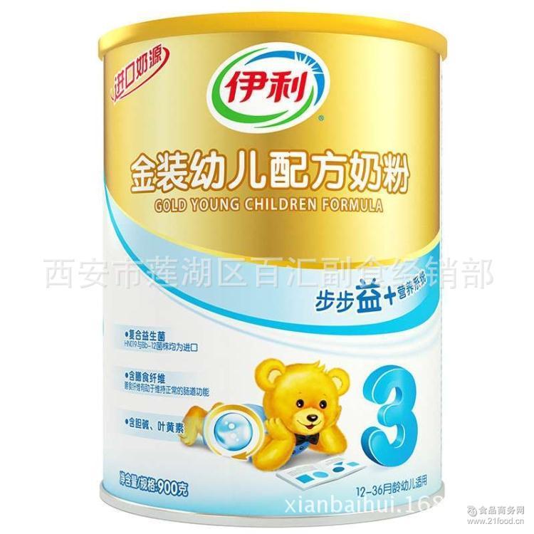 900g听装3段(金听伊利3) 伊利 金装幼儿配方奶粉 西安百汇