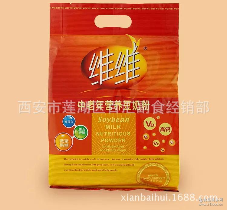 500g 中老年营养豆奶粉 西安百汇 维维