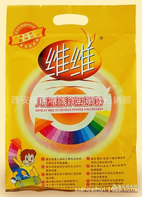 500g 维维儿童营养豆奶粉 西安百汇