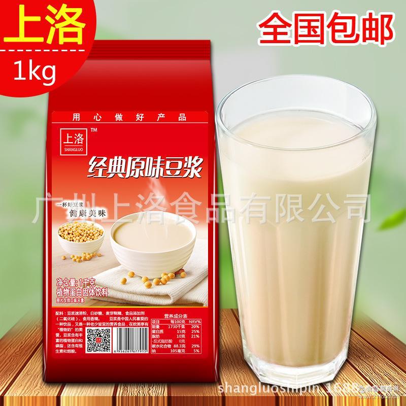 早餐店专用甜豆浆粉 媲美龙王豆浆粉 商用经典原味豆浆粉批发