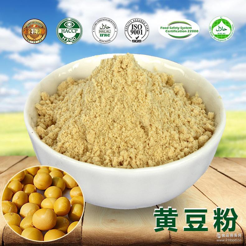 谷物源生产销售五谷代餐粉黄豆粉超微预糊化黄豆粉五谷杂粮粉代餐