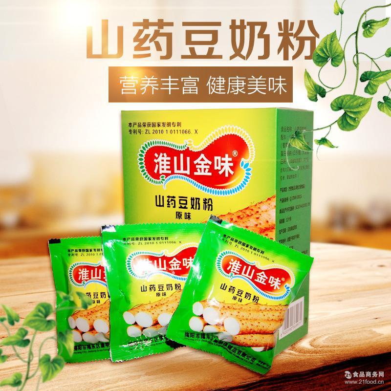(独立包装)山药豆奶粉原味即冲即食山药黄豆粉怀山药粉营养健康