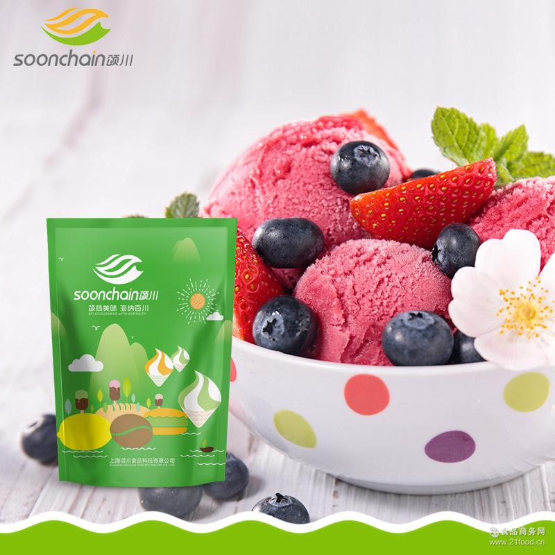 商用冰淇淋粉1kg*20袋/箱 冰激凌粉OEM代加工 淇淋基底粉批发