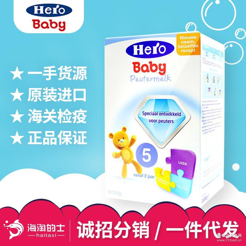 【保税仓】荷兰本土原装herobaby 5段婴幼儿奶粉五段宝宝奶粉700g