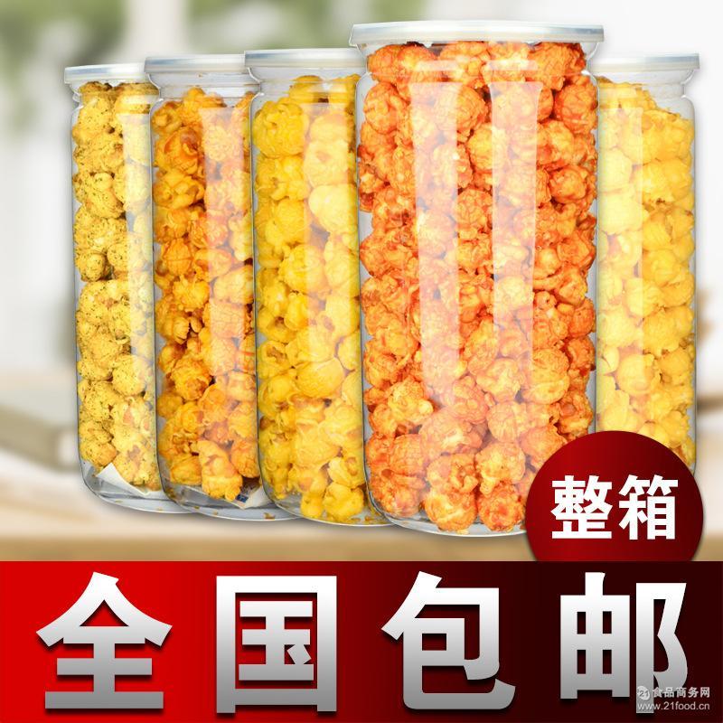 微商*零食爆米花180g休闲食品膨化食品批发高性价比低价热销